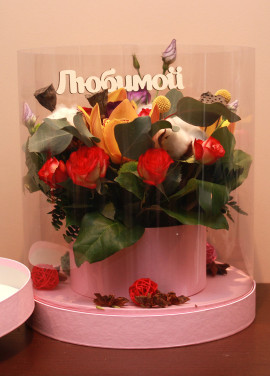 Aquarium with flowers