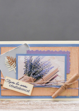 Handmade cards Best wishes!