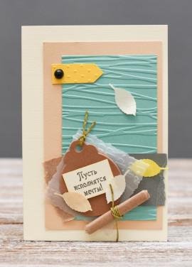 Handmade card greeting 004