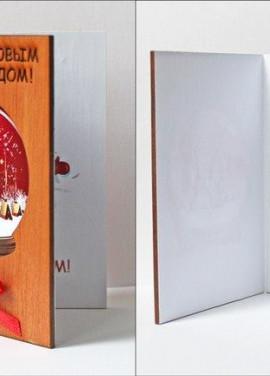 "Wooden postcart ""Happy New Year"""