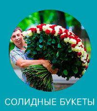 букет 101 роза Днепр купить