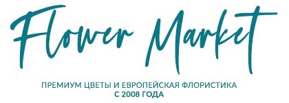Доставка цветов Днепр (Днепропетровск)